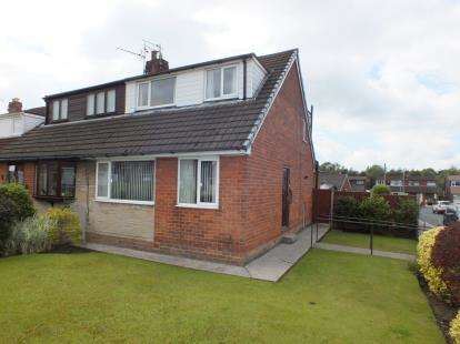 3 Bedrooms Semi Detached House for sale in Willow Tree Crescent, Leyland