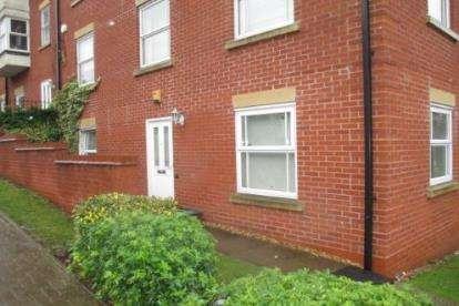 2 Bedrooms Flat for sale in Northcroft Way, Erdington, Birmingham, West Midlands