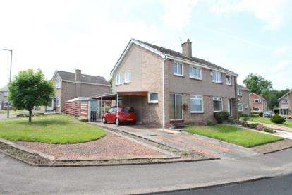 3 Bedrooms Semi Detached House for sale in Kyleakin Drive, Blantyre