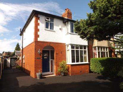 4 Bedrooms Semi Detached House for sale in Carleton Drive, Penwortham, Preston, PR1