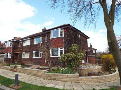 4 Bedrooms Semi Detached House for sale in West Drive, Bury, Greater Manchester, BL9
