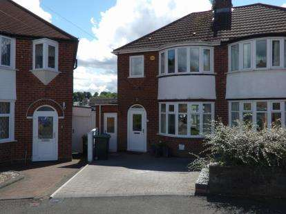 3 Bedrooms Semi Detached House for sale in Hesket Avenue, Oldbury, West Midlands