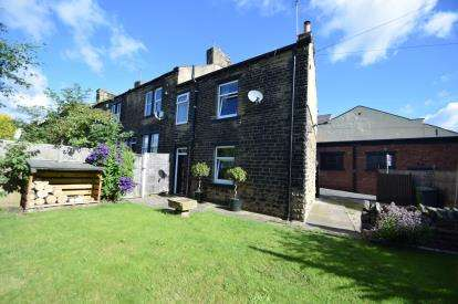 2 Bedrooms End Of Terrace House for sale in Sharp Row, Pudsey, West Yorkshire