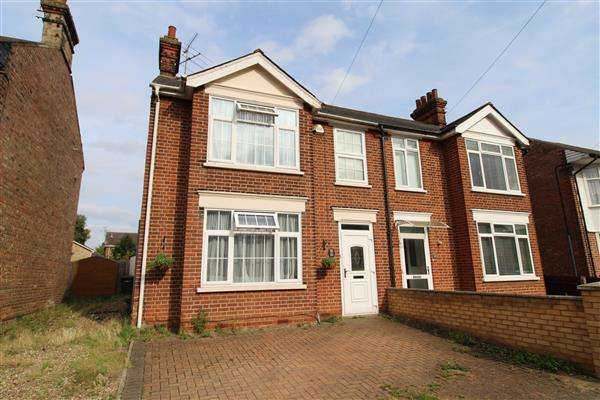 3 Bedrooms Semi Detached House for sale in Norman Crescent, Ipswich