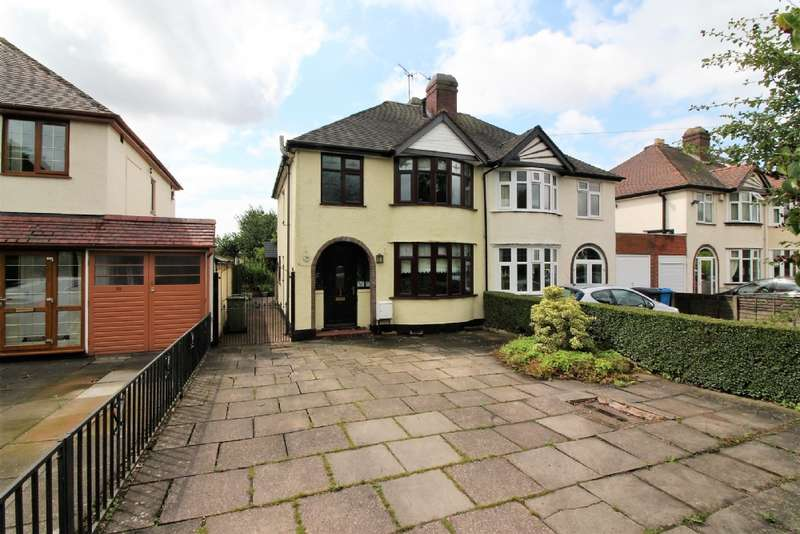3 Bedrooms Semi Detached House for sale in Broad Lane, Essington