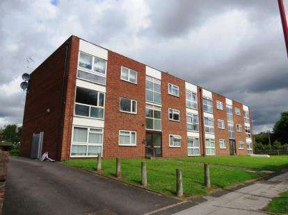 2 Bedrooms Flat for sale in Sarah Court, 98 College Road, Sutton Coldfield, West Midlands