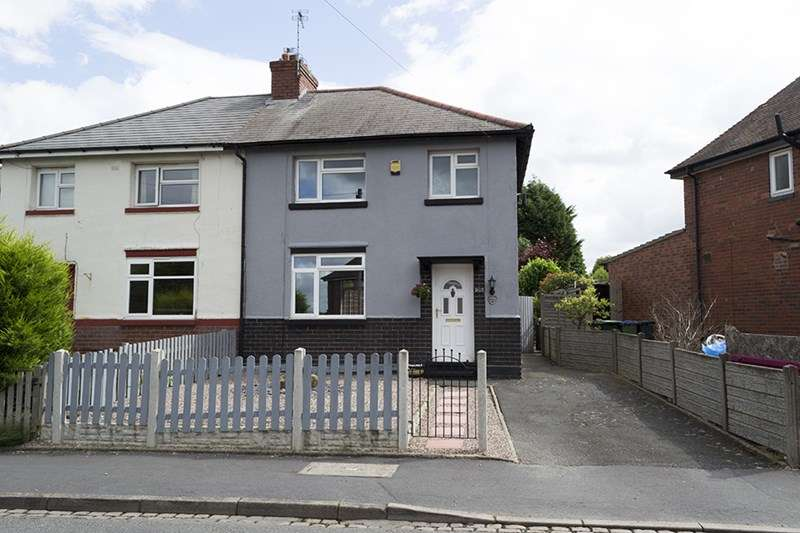 3 Bedrooms Semi Detached House for sale in Landswood Road, Oldbury