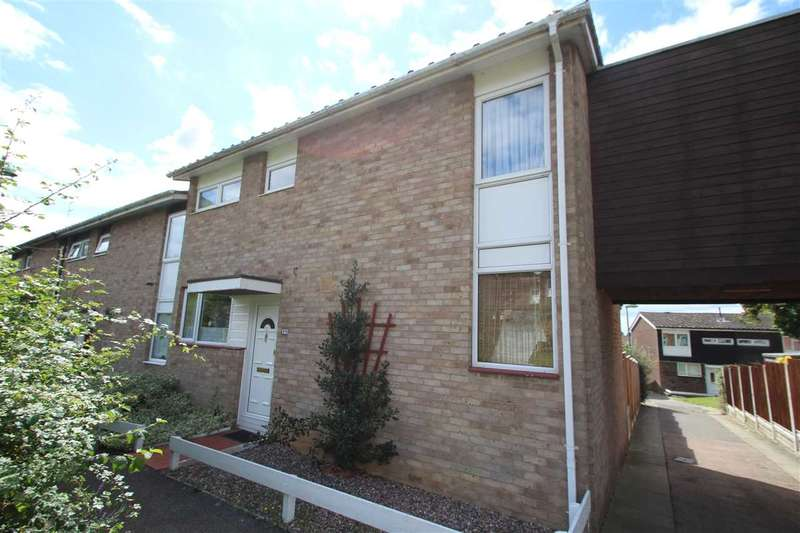 2 Bedrooms End Of Terrace House for sale in Harp Close, Sudbury