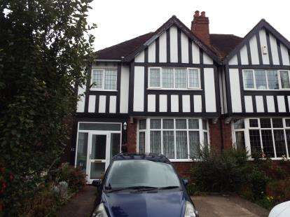 4 Bedrooms Semi Detached House for sale in Merstowe Close, Birmingham