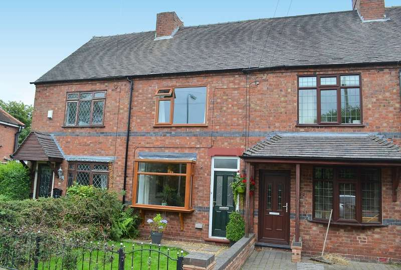 2 Bedrooms Terraced House for sale in Stockhay Lane, Hammerwich