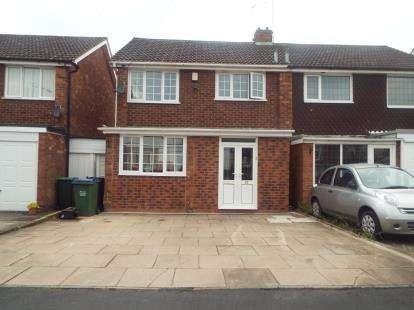 3 Bedrooms Semi Detached House for sale in Jill Avenue, Great Barr, Birmingham, West Midlands