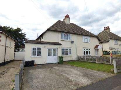3 Bedrooms Semi Detached House for sale in Elm Park, Essex