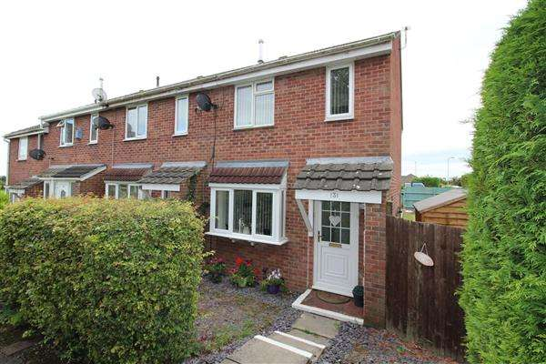 3 Bedrooms End Of Terrace House for sale in Maple Avenue, Chepstow
