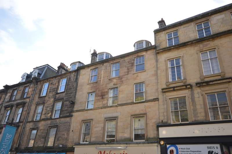 1 Bedroom Flat for sale in King Street, Stirling, FK8