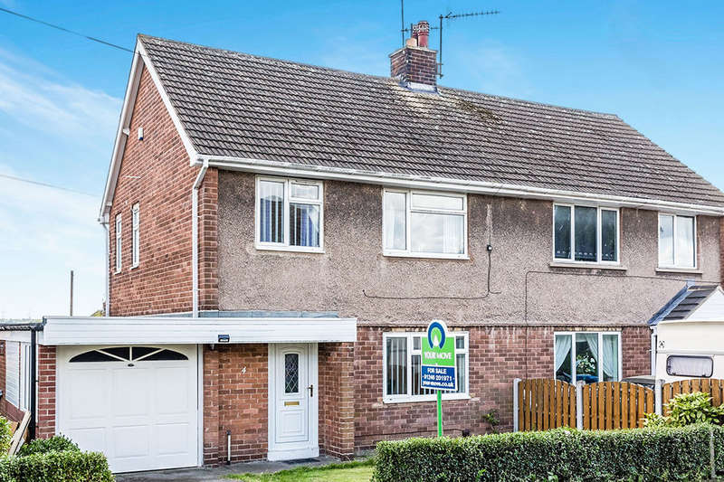 3 Bedrooms Semi Detached House for sale in Cordwell Close, Staveley, Chesterfield, S43
