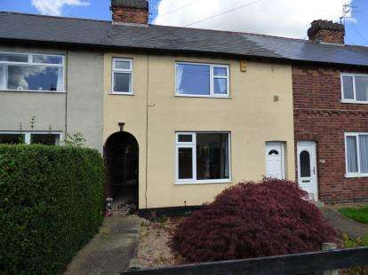 2 Bedrooms Terraced House for sale in Landsdown Grove, Long Eaton, Nottingham