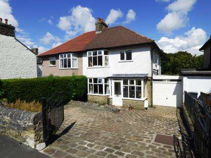 3 Bedrooms Semi Detached House for sale in Green Lane, Buxton, Derbsyhire