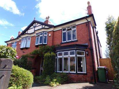 4 Bedrooms Semi Detached House for sale in Stuart Avenue, Liverpool, Merseyside, L25