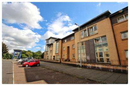 2 Bedrooms Flat for sale in McNeil Street, Glasgow