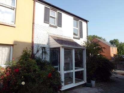 3 Bedrooms Semi Detached House for sale in Kingsbridge