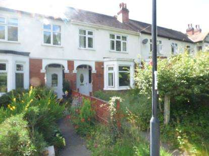 3 Bedrooms Terraced House for sale in Guphill Avenue, Coventry, West Midlands