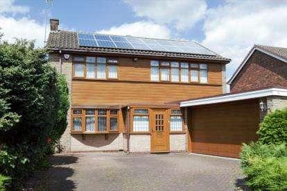5 Bedrooms Detached House for sale in Prestwood Drive, Aspley, Nottingham, Nottinghamshire