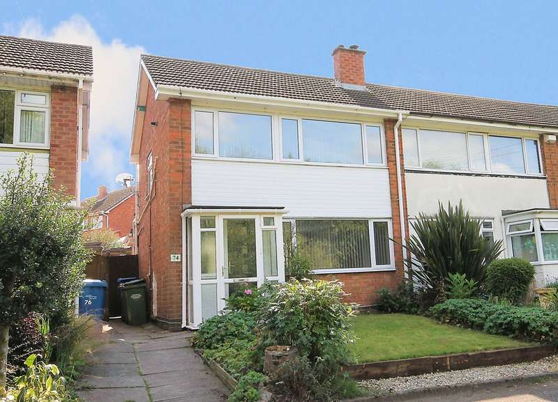 3 Bedrooms End Of Terrace House for sale in Moor Lane, Tamworth, B77 3LP