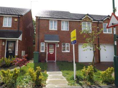 2 Bedrooms House for sale in Bakewell Drive, Nottingham, Nottinghamshire