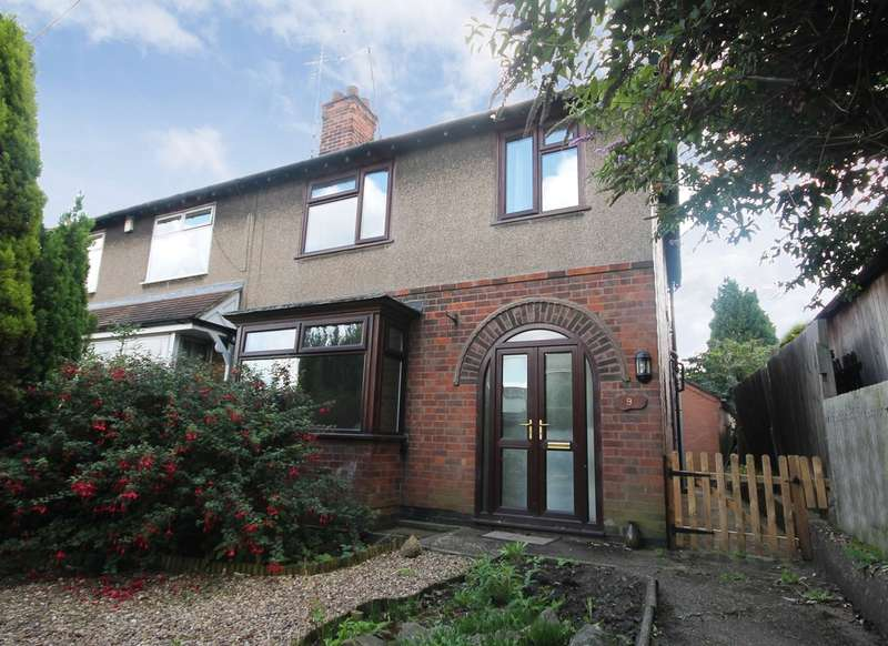 3 Bedrooms Semi Detached House for sale in Park Lane, Castle Donington
