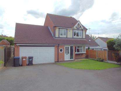 3 Bedrooms Detached House for sale in Woodland Close, Markfield, Leicester, Leicestershire
