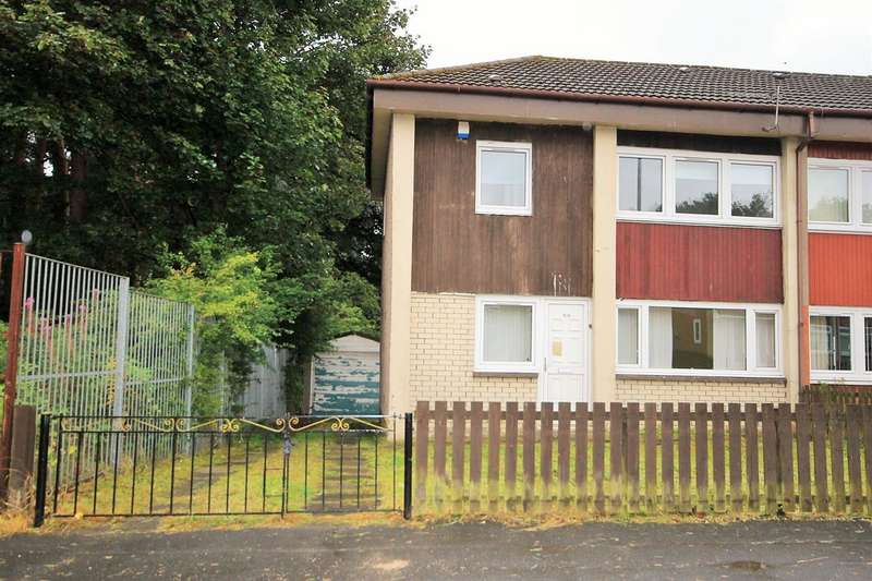 2 Bedrooms Semi Detached House for sale in North Kilmenny Crescent, Wishaw