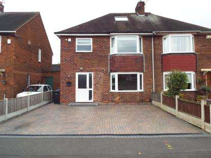 4 Bedrooms Semi Detached House for sale in Hawthorne Avenue, Long Eaton, Nottingham