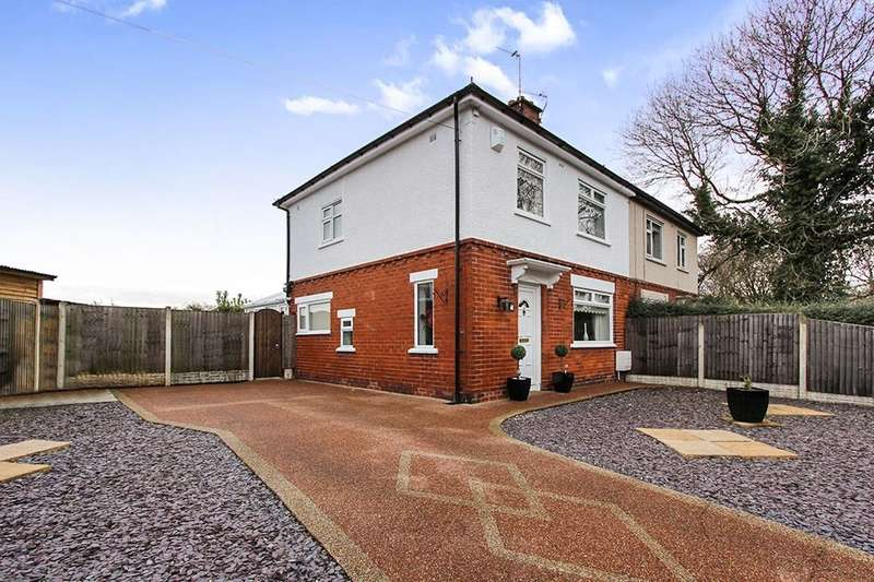 3 Bedrooms Semi Detached House for sale in Ainspool Lane, Churchtown, Preston, PR3