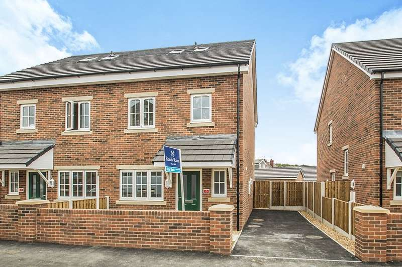 4 Bedrooms Semi Detached House for sale in The Melrose Ardsley Falls Common Lane, East Ardsley, Wakefield, WF3