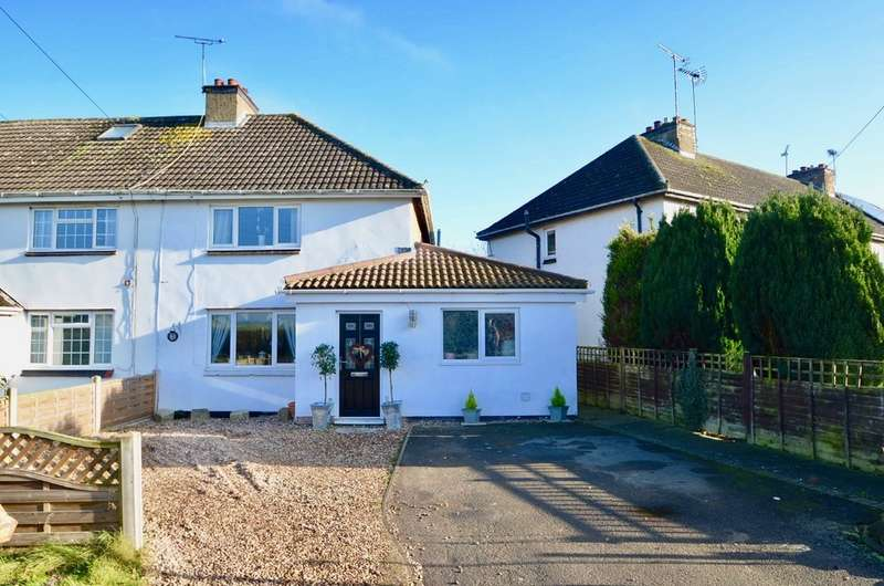 3 Bedrooms House for sale in Walkers Terrace, Brinklow, Rugby