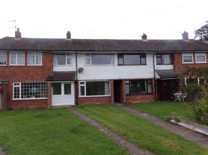 3 Bedrooms Terraced House for sale in Rogers Lane, Ettington, Stratford-upon-Avon