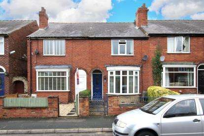 2 Bedrooms Terraced House for sale in Cecil Avenue, Warmsworth, Doncaster