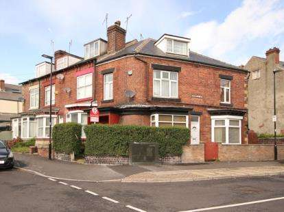 3 Bedrooms End Of Terrace House for sale in Chippinghouse Road, Sheffield, South Yorkshire