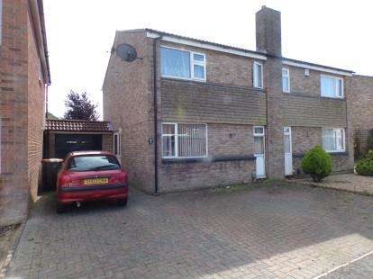 3 Bedrooms Semi Detached House for sale in The Elms, Kempston, Bedford, Bedfordshire