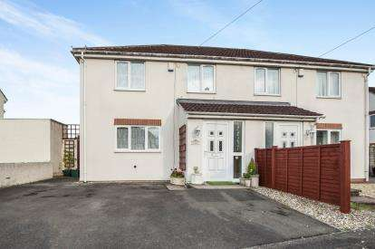 4 Bedrooms Semi Detached House for sale in Elmleaze, Longlevens, Gloucester, Gloucestershire