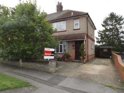 3 Bedrooms Semi Detached House for sale in Cranborne Crescent, Potters Bar, Hertfordshire