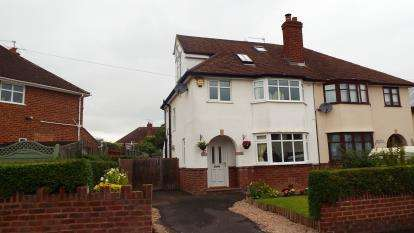 3 Bedrooms Semi Detached House for sale in Dorothy Crescent, Worcester, Worcestershire