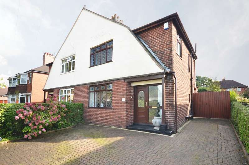 3 Bedrooms Semi Detached House for sale in ****NEW**** Weston Coyney Road, Weston Coyney, ST3 6EU