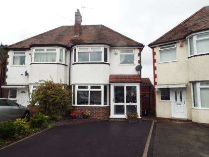 3 Bedrooms Semi Detached House for sale in Corville Gardens, Sheldon, Birmingham