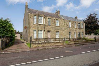 3 Bedrooms House for sale in Biggar Road, Carnwath