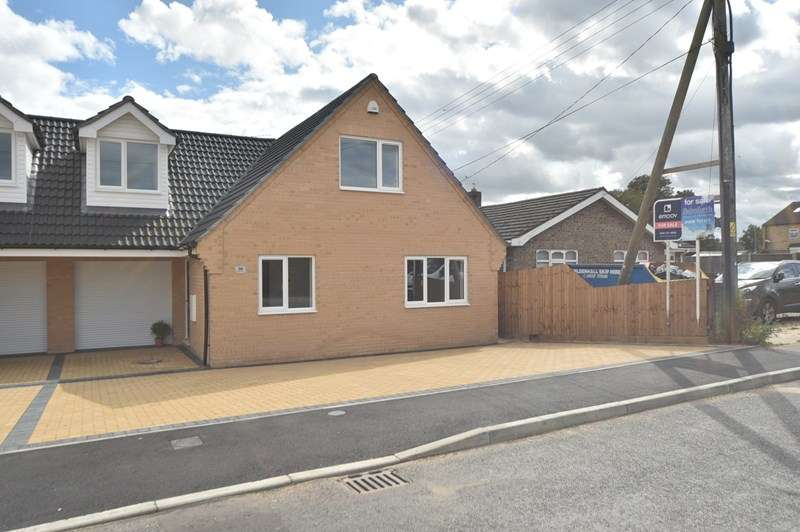 4 Bedrooms Bungalow for sale in Holmsey Green, Beck Row, Bury St. Edmunds