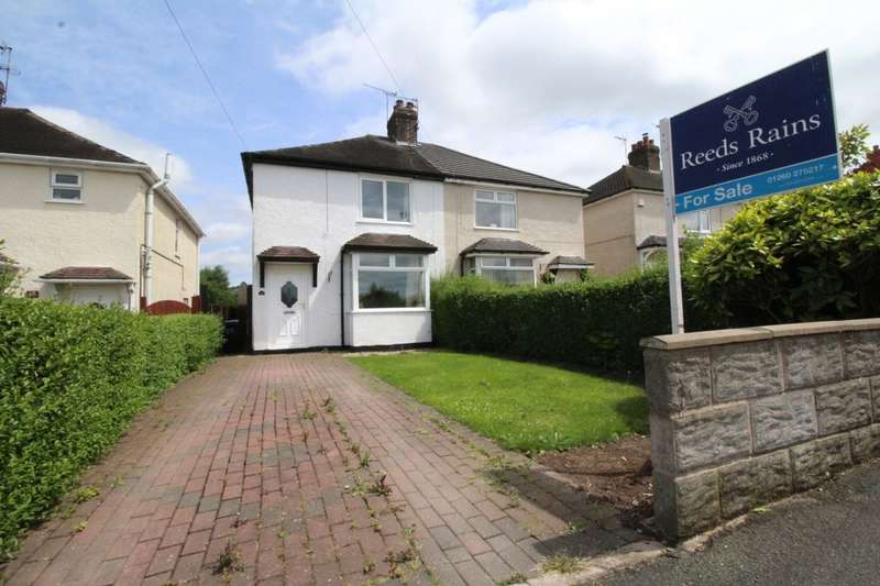 3 Bedrooms Semi Detached House for sale in Ox Hey Drive, Biddulph, Stoke-On-Trent, ST8