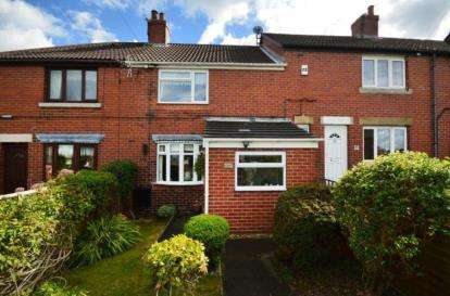 2 Bedrooms Terraced House for sale in Westwood New Road, Tankersley, Barnsley, South Yorkshire