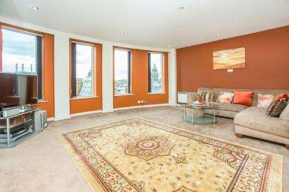 2 Bedrooms Flat for sale in Park Row, Leeds, West Yorkshire