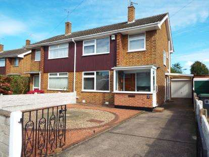 3 Bedrooms Semi Detached House for sale in Haddon Crescent, Chilwell, Beeston, Nottingham